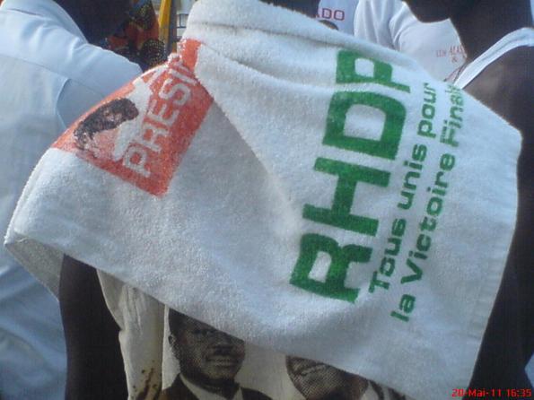 La Coalition RHDP  en marche pour la Côte d'Ivoire